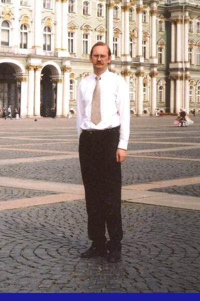 артек 1993 фото